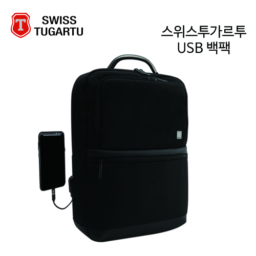 [스위스투가르투] USB 팩백 이미지