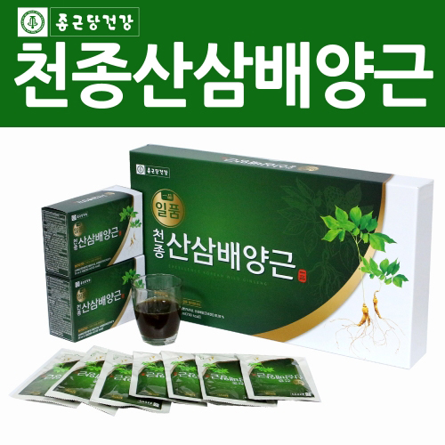 종근당건강 일품 천종산삼배양근 70ml 30포