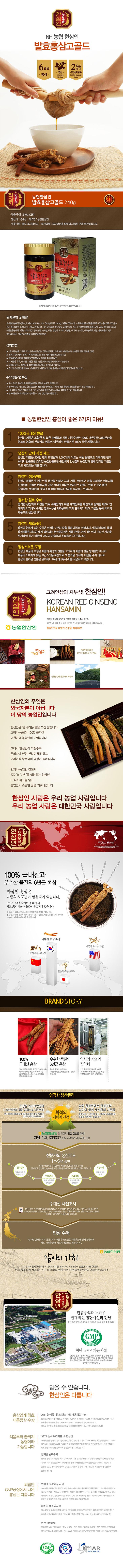 NH_go_gold_info.jpg