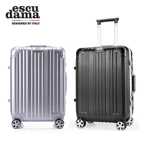 [에스쿠다마] 아다모 여행용캐리어 3종 택1(항공커버포함) (업체별도 무료배송)
